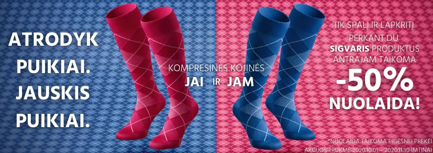 Kompresinės kojinės ir rankovės